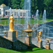 Grand Cascade Fountains — Stock Photo