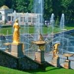 Grand Cascade Fountains — Stock Photo #3561708