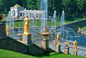 Grand Cascade Fountains — Stock Photo