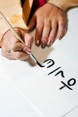手写词 — 图库照片