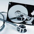Stock Photo: Computer hard drive