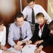 Stock Photo: Team of young business