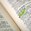 Stockfoto: Word selection in dictionary