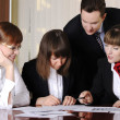 The team of young business - Stock Photo