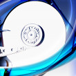 Hard drive — Stock Photo