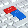 Detail of the keyboard — Stock Photo #3911177