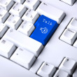 Detail of the keyboard - Stock Photo