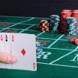 Place a poker player — Stock Photo #4205403
