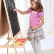 Little girl wrote in chalk — Stock Photo