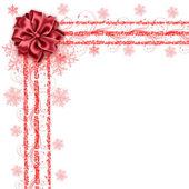 Beautiful design of white background red ribbon — Stock Photo