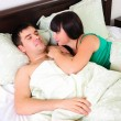 Young couple had just woken up - Stock Photo