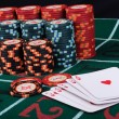 Place a poker player - Stock Photo