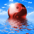 Symbol of yin and yang of the background. - Stock Photo
