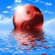 Symbol of yin and yang of the background. — Stock Photo #4567431