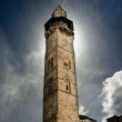 Stock Photo: Old Tower