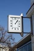 City hours — Stock Photo