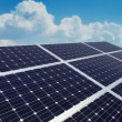 Solar power plant — Stock Photo #2917523