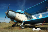 Old russian biplane An-2 — Stock Photo