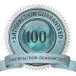 100-satisfaction-new(0).jpg - Stock Vector