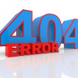 Stock Photo: Server error 404