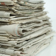 Newspapers stack — Stock Photo