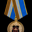 Medal 90 years GRU - Stock Photo