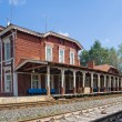 Provincial Railway Station — Stock Photo