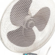 Ventilator — Stock Photo #3731424