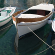 Boats — Stock Photo #2944737
