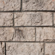 Stock Photo: Masonry walls of stone