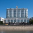 White House, center of Russian government. Moscow, Russia. — Stock Photo #3798432