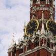 Stock Photo: Spaskaya tower of Moscow Kremlin