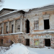 Desolated building — Stockfoto