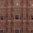 Stock Photo: HawMahal palace panorama, India