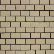 White painted blank brick wall backgroun - Stock Photo