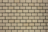 White painted blank brick wall backgroun — Stock Photo