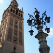 La Giralda, Sevilla - Stock Photo