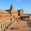 Sevilla, Plaza de Espana - Stock Photo