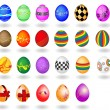 Stock Vector: The big set of Easter eggs