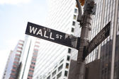 Wall Street in New York — Stock Photo