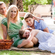 Portrait of happy family, outdoors - Stock Photo