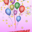 Royalty-Free Stock Photo: Vector happy birthday