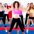 Women doing aerobics with dumbbell — 图库照片
