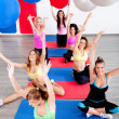 Stock Photo: Doing pilates at gym