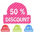 Set of discount icons — Stock Photo #4164359