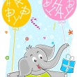Elephant with birthday balloon and gift — Stock Photo