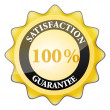 100% satisfaction guaranteed sign — Stock Photo
