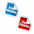 Free shipping sticker — Stock Photo #4164675