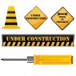 Under construction icon — Stock Photo #4164956