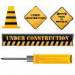 Under construction icon - Stock Photo